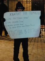 В Крюково задержали агитаторов за честные выборы