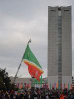 День города 2011 в Зеленограде