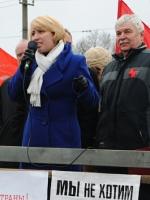 В Крюково прошел митинг зеленоградской оппозиции