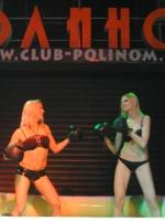 Женские бои без правил в ночном клубе Полином