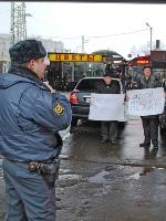 Пикет «Стратегии 31» в День работников тюрем и СИЗО