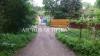 Продам участок, Истринский район пос. Зелёный курган СНТ