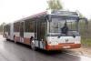 Автобус Зеленоград - Митино. Маршрут и расписание автобуса 400к