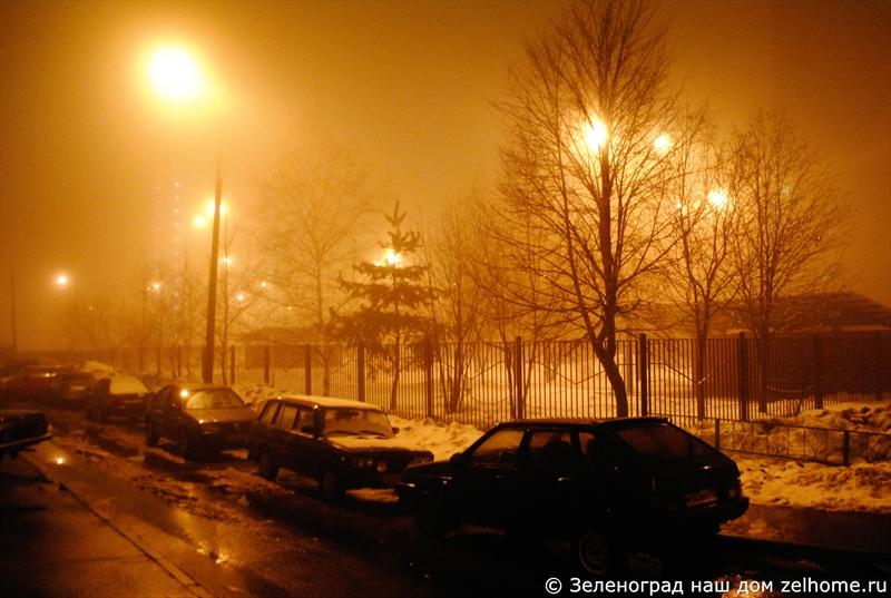зеленоград фото - Детский сад в тумане.