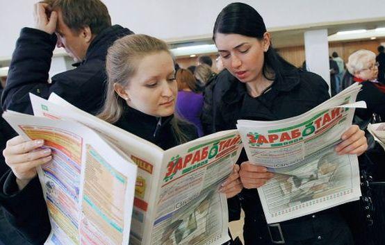 12 декабря в ДК МИЭТ пройдет окружная ярмарка вакансий